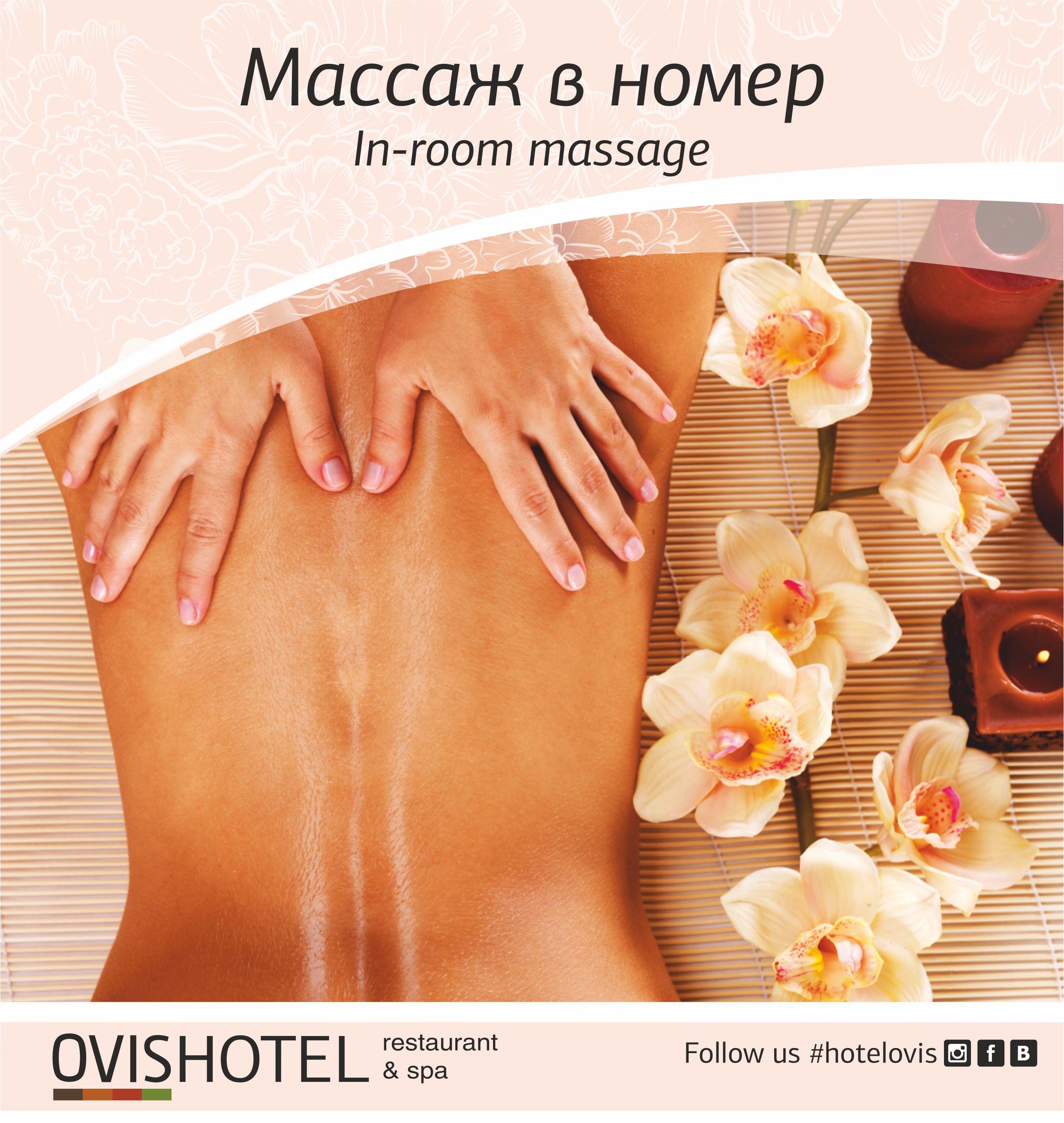 Жаркий массаж качественное видео фото 300-218